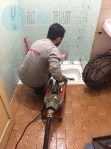 Ataşehir lavabo tıkanıklığı