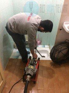 Beşiktaş lavabo tıkanıklığı açma